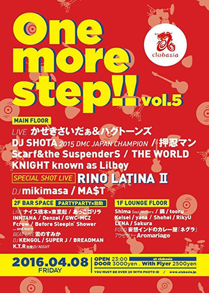 """One more step!!"" vol.5"