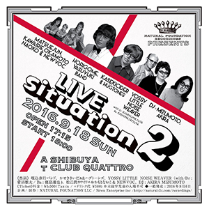 Natural Foundation Recordings Presents LIVE Situation2