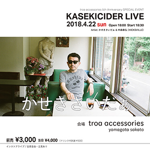 troa accessories 5th Anniversary SPECIAL EVENT KASEKICIDER LIVE